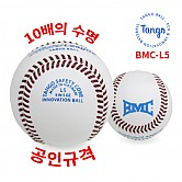 [L1] BMC 탱고볼 유소년 시합구 낱개