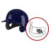 BMC 2020 유소년 헬멧 안면보호대 탈부착가능 (남색)