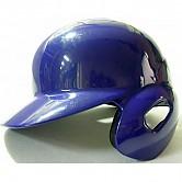 [BHL301] ZETT 헬멧 (청색)