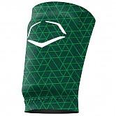 [5100] 에보실드 손목보호대 (녹색)