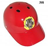모리모토 기아 프로구단 어린이 헬멧